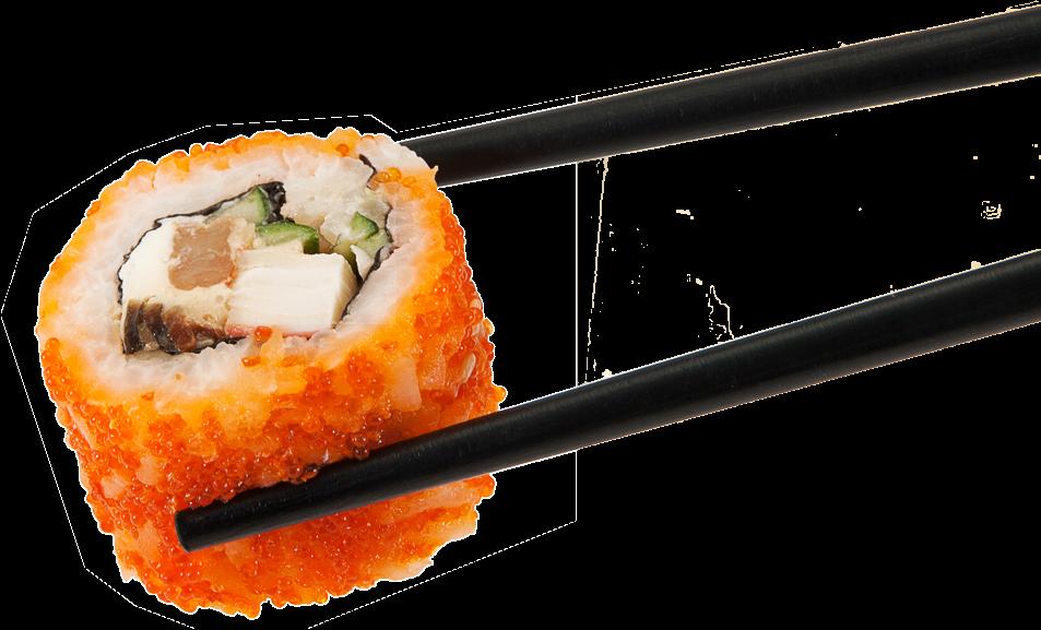 sushi_PNG9229